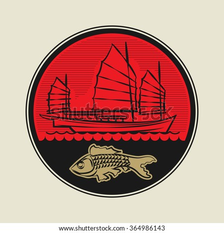 Abstract stamp or emblem with Chinese style boat and Fish inside, vector illustration - stock vector