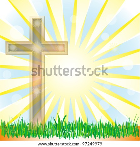 Abstract summer background vector with cross for different uses - stock vector