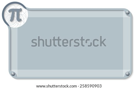 abstract text box for entering text and pi symbol - stock vector