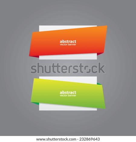 Abstract Vector Ribbon Banners - stock vector