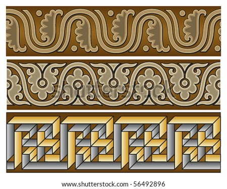 Abstract vector seamless old-styled ornate border - stock vector