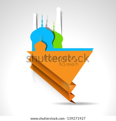 Abstract view of Mosque or Masjid with text Ramadan Kareem on grey background. - stock vector