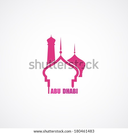 Abu Dhabi symbol - vector illustration - stock vector