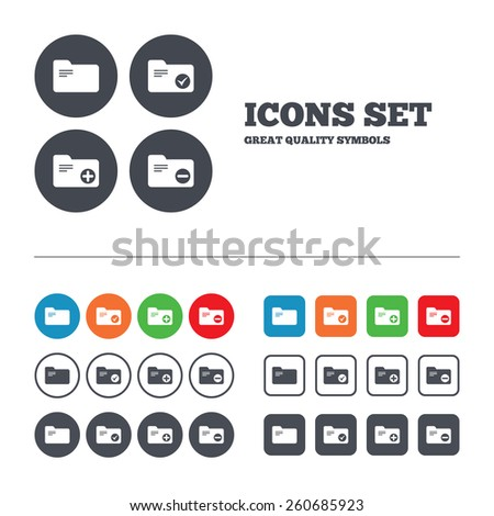 Accounting binders icons. Add or remove document folder symbol. Bookkeeping management with checkbox. Web buttons set. Circles and squares templates. Vector - stock vector