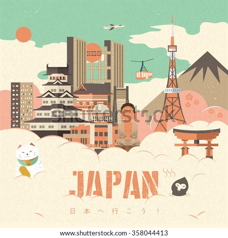 adorable Japan travel poster design - Go to Japan in Japanese words - stock vector