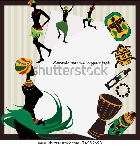 African mask - stock vector