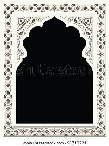 Agra Floral Frame - stock vector