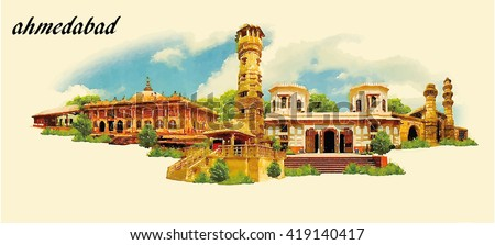 AHMEDABAD city water color panoramic vector illustration - stock vector