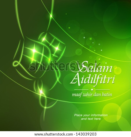 Aidilfitri design background. This vector file contains layers for easy editing. - stock vector