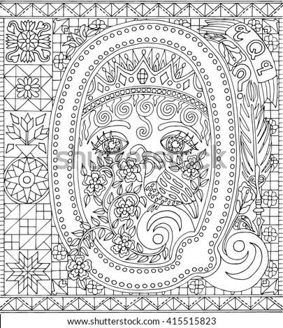Alphabet Letter Q Adult Coloring Book Fantasy Sheet for Relaxation Therapy - stock vector