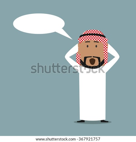 Amazed cartoon arabian businessman with blank speech bubble clutching head in surprise and yelling. Business concept for wow and surprise emotion expression design - stock vector