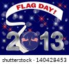 American Flag Day. Silver 3-D 2013 with glass ball with flags and banner. 10eps. Vector illustration. - stock vector