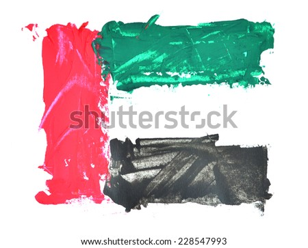 An abstract painting with UAE flag colors. vector illustration - stock vector