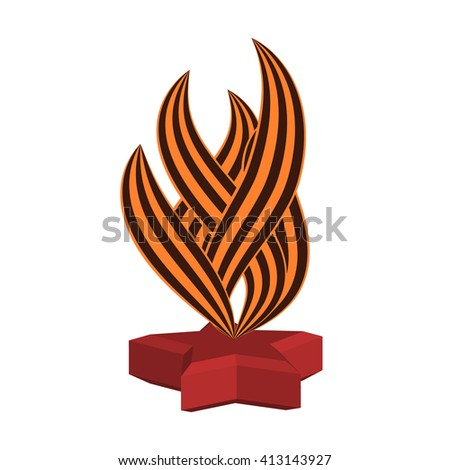 an eternal flame and star on a white background, vector illustration - stock vector