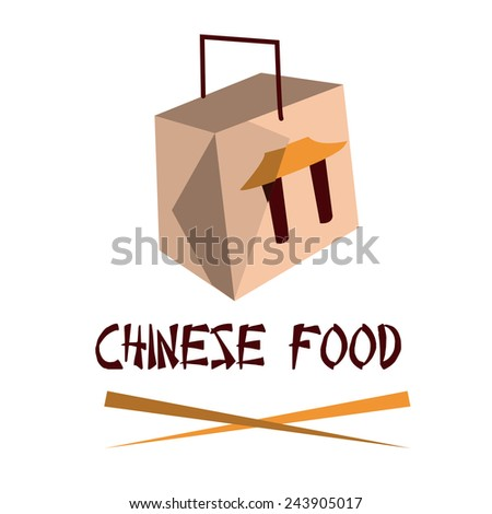 an isolated food box with text and chopsticks on a white background - stock vector