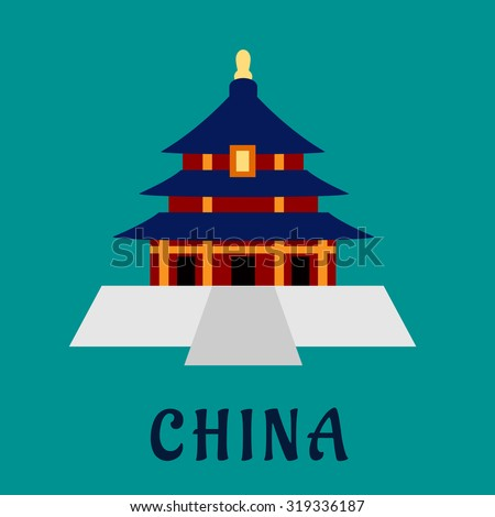 Ancient chinese Temple of Heaven with traditional pagoda tower on high base with blue roof, for travel design. Flat style - stock vector