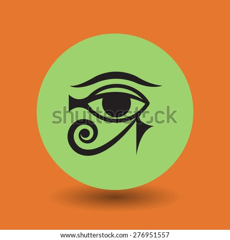 Ancient Egyptian symbol, vector illustration - stock vector