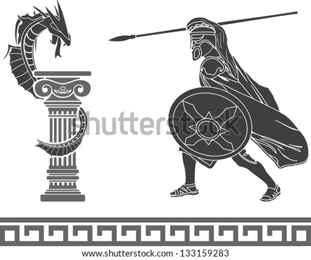 Ancient hero and dragon. stencil. second variant. vector illustration - stock vector
