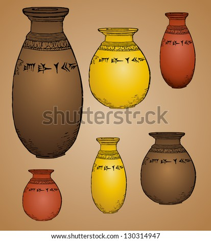 ancient vases - stock vector