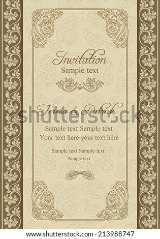 Antique baroque wedding invitation, beige and brown - stock vector