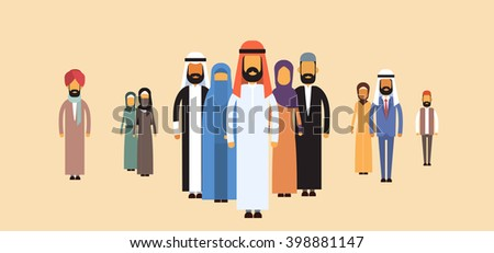 Arab Business People Group, Arabic Team Flat Vector Illustration - stock vector