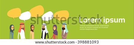 Arab Businesspeople Group Chat Bubble Communication Concept, Muslim Business People Talking Arabic Social Network, Copy Space Flat Vector Illustration - stock vector