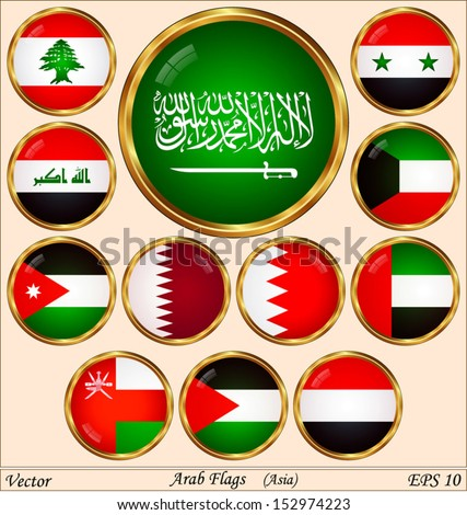 Arab Flags -  asia - stock vector