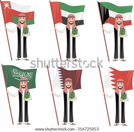 arab with flag - stock vector
