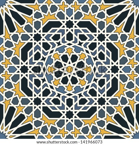 Arabesque seamless pattern in blue and yellow in editable vector file ... Easy Arabesque Art