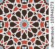 Arabesque seamless pattern in editable vector file - stock vector