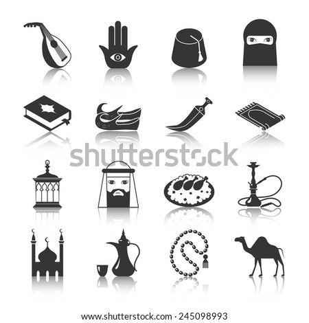 Arabic and islamic religion culture icon black set isolated vector illustration - stock vector