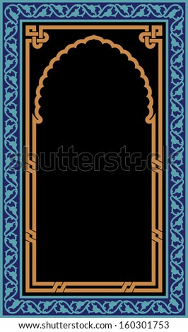 Image Result For Islamic Door Design