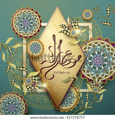Arabic calligraphy design of text Eid Mubarak for Muslim festival. Colorful floral elements. - stock vector