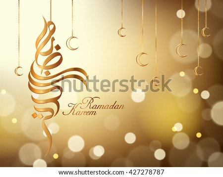 Arabic calligraphy design of text Ramadan Kareem for Muslim festival. Gorgeous golden tone. - stock vector