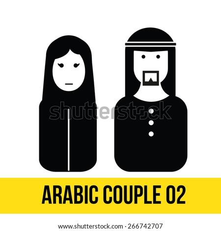 Arabic couple set 2 - stock vector