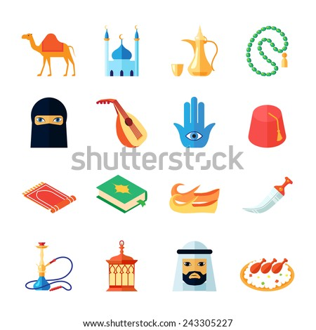 Arabic culture and religion middle east traditional icon flat set isolated vector illustration - stock vector