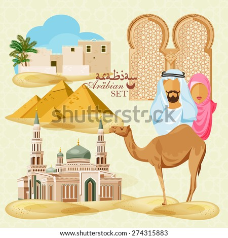 Arabic culture Icon Set on light background  - stock vector
