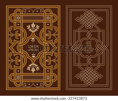 Arabic decoration on book covers. Vector illustration. - stock vector