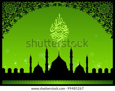 Arabic Islamic calligraphy eid mubarak  text With Mosque or Masjid on  modern abstract background with floral pattern & frame, green. EPS 10 Vector Illustration. - stock vector