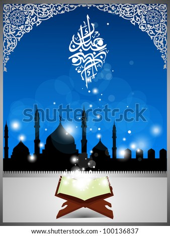 Arabic Islamic calligraphy Eid Mubarak  text with Mosque or Masjid Quran on modern abstract background with floral pattern & frame in blue, silver color. EPS 10 Vector Illustration. - stock vector