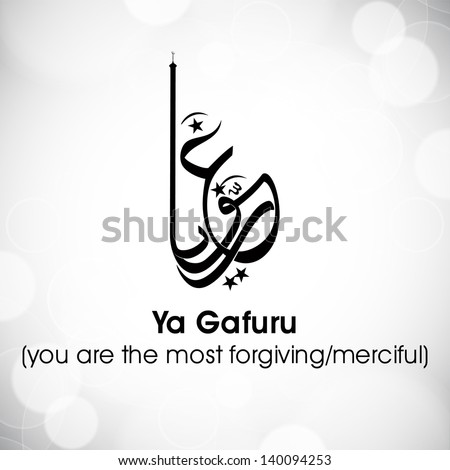 Arabic Islamic calligraphy of dua(wish) Ya Gafuru ( you are the most forgiving/merciful) on abstrct grey background - stock vector