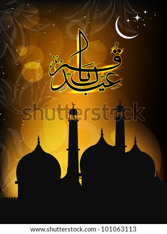 Arabic Islamic calligraphy of  Eid Mubarak text with Mosque or Masjid on  shiny abstract background.EPS 10 - stock vector