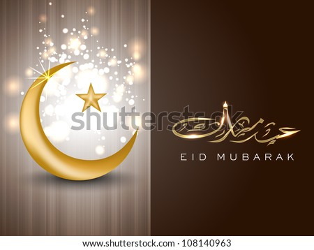Arabic Islamic calligraphy of golden text Eid Mubarak with moon. EPS 10. - stock vector