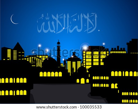 Arabic Islamic calligraphy of la ilaha illallah  (There is no deity but Allah),text With Mosque ,city.EPS 10 Vector Illustration - stock vector