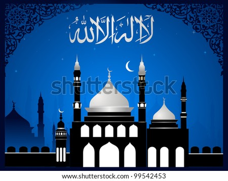 Arabic Islamic calligraphy of La Ilaha Illallah   (There is no deity but God),text With Mosque on  modern abstract background with floral pattern. EPS 10 Vector Illustration - stock vector