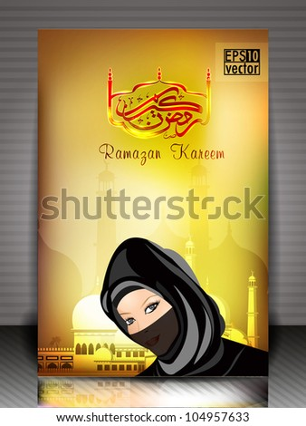 Arabic Islamic calligraphy of  Ramazan Kareem or Ramadan Kareem greeting card with muslim women and Mosque or Masjid  on  modern abstract  background .EPS 10. Vector Illustration. - stock vector