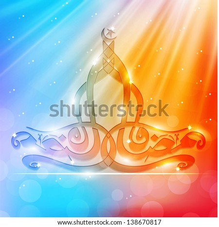 Arabic Islamic Calligraphy of shiny text Eid Mubarak on shiny colorful background. - stock vector