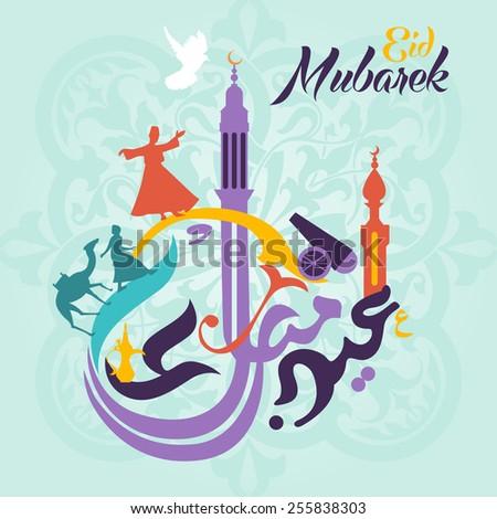 Arabic Islamic calligraphy of text Eid Mubarak and Islamic Icons on blue background for celebration of Muslim community festival Eid Mubarak - stock vector