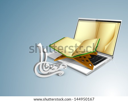 Arabic Islamic calligraphy of text Eid Mubarak with open Islamic religious holy book Quran Shareef on laptop. - stock vector