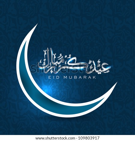 Arabic Islamic calligraphy of text Eid Mubarak with Shiny moon on blue background. EPS 10. - stock vector